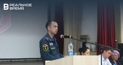 В Татарстане сотрудники МЧС проведут в школах месячник безопасности детей