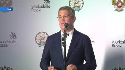 В Уфе подвели итоги чемпионата WorldSkills Russia