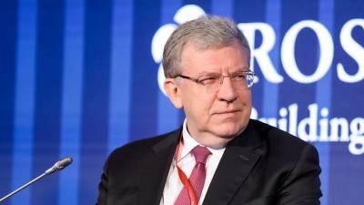 Кудрин рассказал, как сократить бедность в России в два раза