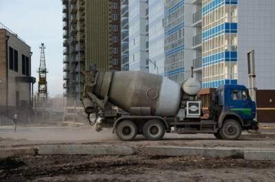 Какое жилье, где и за сколько хотели бы купить жители России – Учительская газета