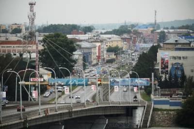 """Режим """"черного неба"""" введен в ряде территорий Кемеровской области"""