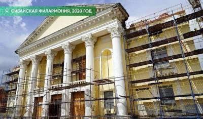 Восстановленную Сибайскую филармонию в Башкирии откроют спустя шесть лет после пожара