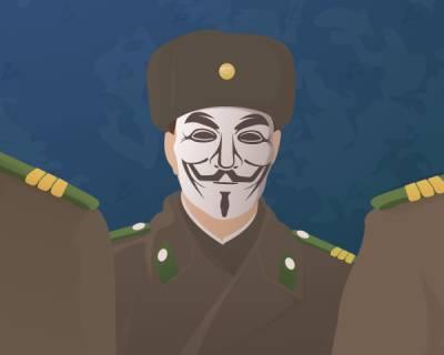 Хакеры APT31 впервые атаковали российские компании