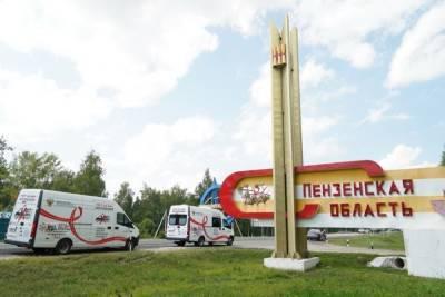 В Пензенской области на ВИЧ протестировали больше 200 человек