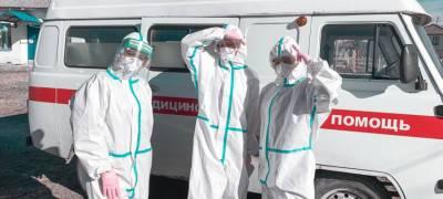 За сутки в Карелии не зарегистрировано ни одной смерти от коронавируса