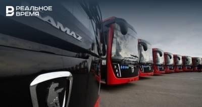 ПАО «Камаз» поставит в Челны автобусы на общую сумму 234,4 миллиона рублей