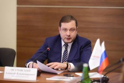 Губернатор Островский принял решение уволить главврача психиатрической больницы