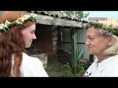 Янов день в Красноярском крае или как празднуют его эстонцы России