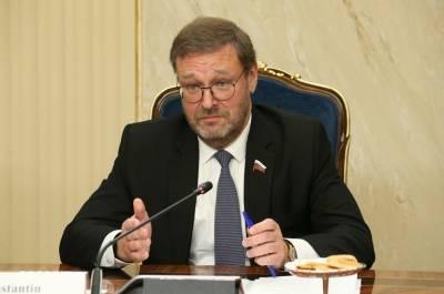 Косачев призвал обеспечить высокий уровень участия РФ в конференции спикеров парламентов