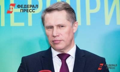 В Минздраве выступили за обязательную вакцинацию пожилых россиян