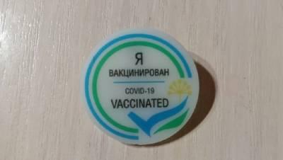 Премия за прививку от COVID-19: В Башкирии сотрудники больниц получили по пять тысяч рублей