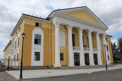 В Башкирии назвали срок завершения реконструкции Сибайской филармонии