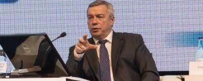 В Ростовской области могут частично отказаться от плановой медпомощи