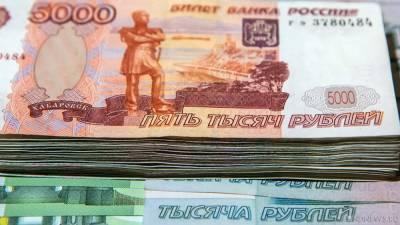 Экс-начальник полиции Камчатки попался на взятке в 2 млн рублей