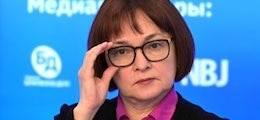 ЦБ выставил на продажу один из крупнейших российских банков