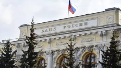 ЦБ начинает подготовку к продаже акций банка «Открытие»