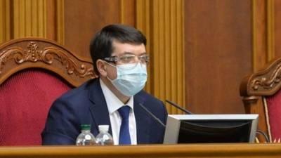 Зеленский не пускает на Донбасс спикера Верховной рады Украины