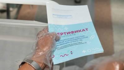 В Ростовской области для посещения организаций потребуют справку о прививке или ПЦР-тест