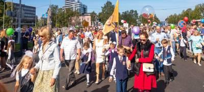 Парад первоклассников в Петрозаводске вновь не состоится из-за коронавируса
