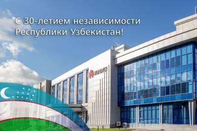 Компания Huawei поздравила Узбекистан с 30-летием независимости