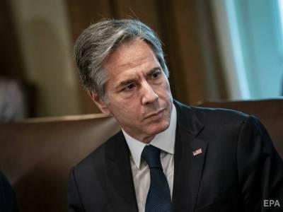 Блинкен назвал дату возможного прекращения дипломатического присутствия США в Афганистане