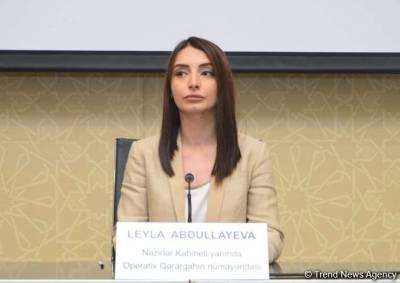 """Армения всегда выступает против принципа """"всех на всех"""" - МИД Азербайджана"""