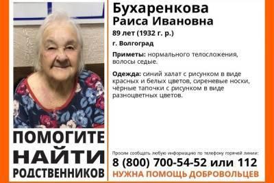 В Волгограде разыскивают родных 89-летней женщины