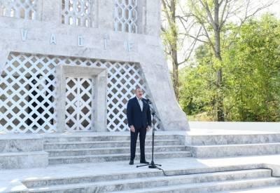 Президент Ильхам Алиев: После оккупации города Шуша вандалами был разрушен мавзолей Вагифа