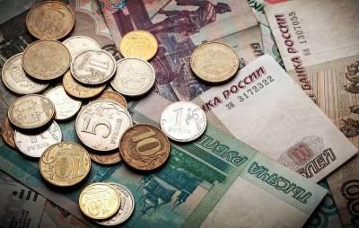 Российским пенсионерам раздадут почти полтриллиона рублей
