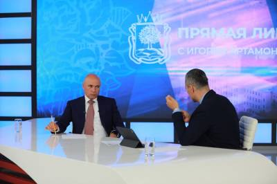 Губернатор Липецкой области рассказал о реконструкции Каменного лога