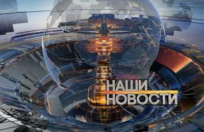 Александр Лукашенко провел рабочую встречу с главой НОК