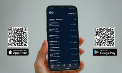 В Украине появилось первое мобильное приложение для торговли гособлигациями