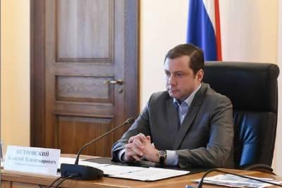 Губернатор Смоленской области получил переломы во время игры в баскетбол