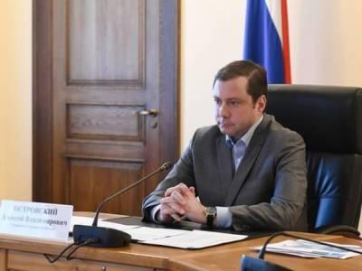 Губернатор Смоленской области получил тяжелейший перелом ноги