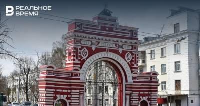 Разработка проекта реставрации Красных ворот в Казани обойдется почти в 1,5 млн рублей