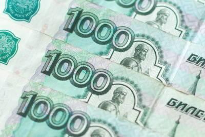 Доходы Петербурга вырастут до 775 млрд рублей