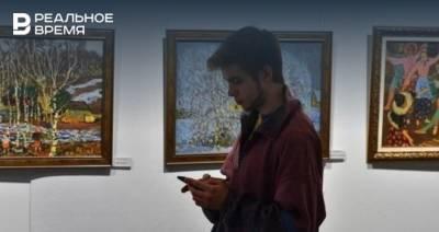 Приложение для программы «Пушкинская карта» стало доступно для скачивания на смартфоны