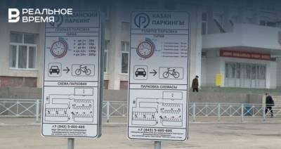 В Казани на нанесение дорожной разметки парковочных мест направят более 2,3 млн рублей