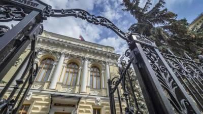 Цифровые тиски: ЦБ предупредили о давлении экосистем на региональные банки