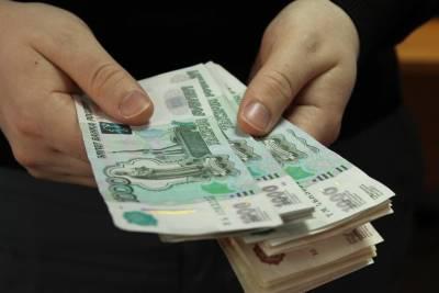 Минфин Башкирии назвал города с самым высоким уровнем доходов