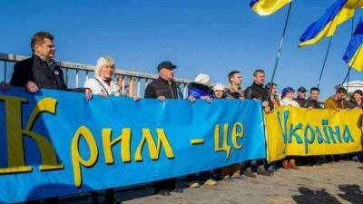 Назван состав участников на Крымской платформе: какие страны и на каком уровне
