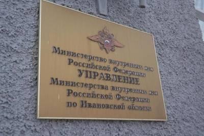 Ивановские полицейские задержали фальшивомонетчика... в Кирове