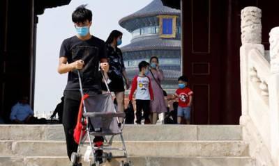 В Китае продолжают фиксироваться случаи коронавируса