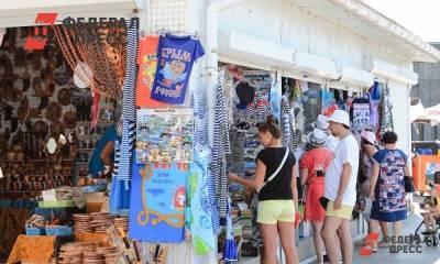 Россиянин рассказал, как сэкономить на отдыхе в Крыму