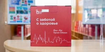 Более 40 тыс. пожилых москвичей получили подарочные наборы после вакцинации