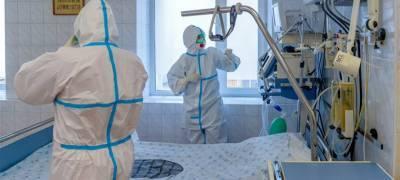 Четыре смерти от коронавируса зарегистрировано в Карелии за сутки