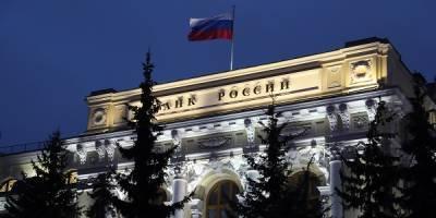 АРБ предупредила о давлении экосистем на региональные банки