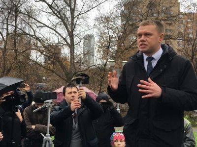 Адвокатская палата Москвы инициировала дело против адвоката и депутата Ступина