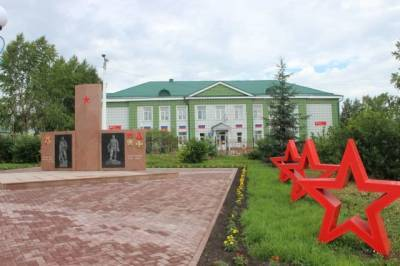В самом молодом городе Кузбасса отремонтировали около 60 значимых объектов