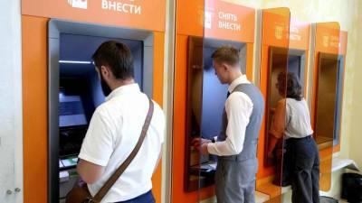 Почта Банк создал «зарплатные» условия для незарплатных клиентов